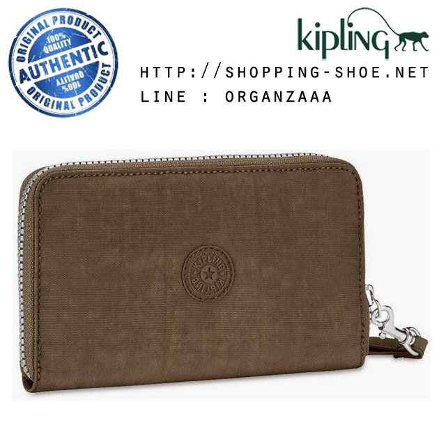 Kipling Olvie Wristlet - Rusty Khaki (Belgium)