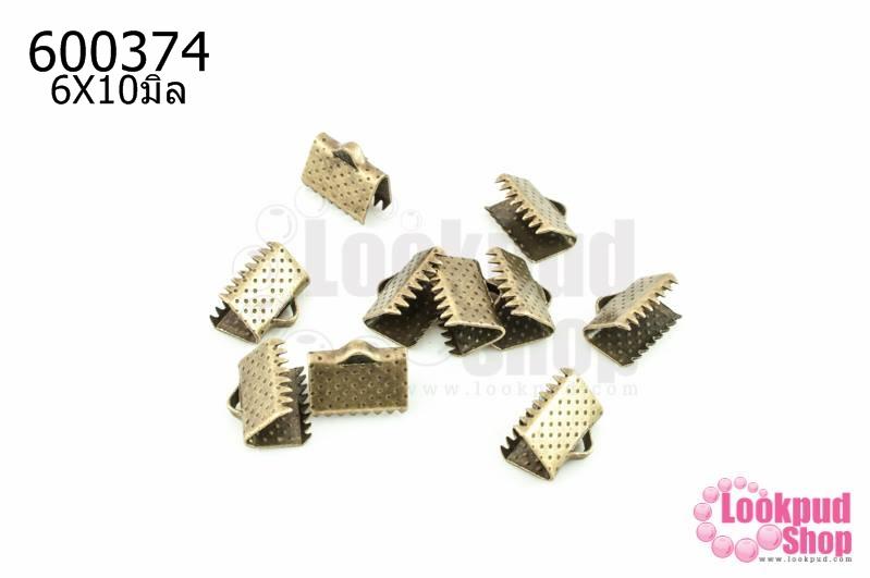 บานพับ สีทองเหลือง 6X10มิล(10ชิ้น)