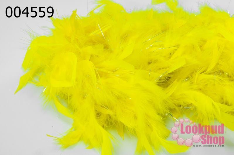 ขนนก มีดิ้น สีเหลือง (1เส้น)