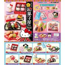 kitty japanese sweet full set of 8