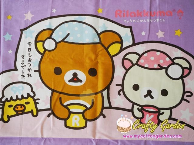 ผ้าบล็อค ลาย รีแลคคุมะ (หมีพักผ่อน) น่ารักมากค่ะ ขนาด 90 x 70 cm ทำปลอกหมอน,ผ้าม่าน น่ารักสุดๆ เนืิ้อผ้านิ่ม
