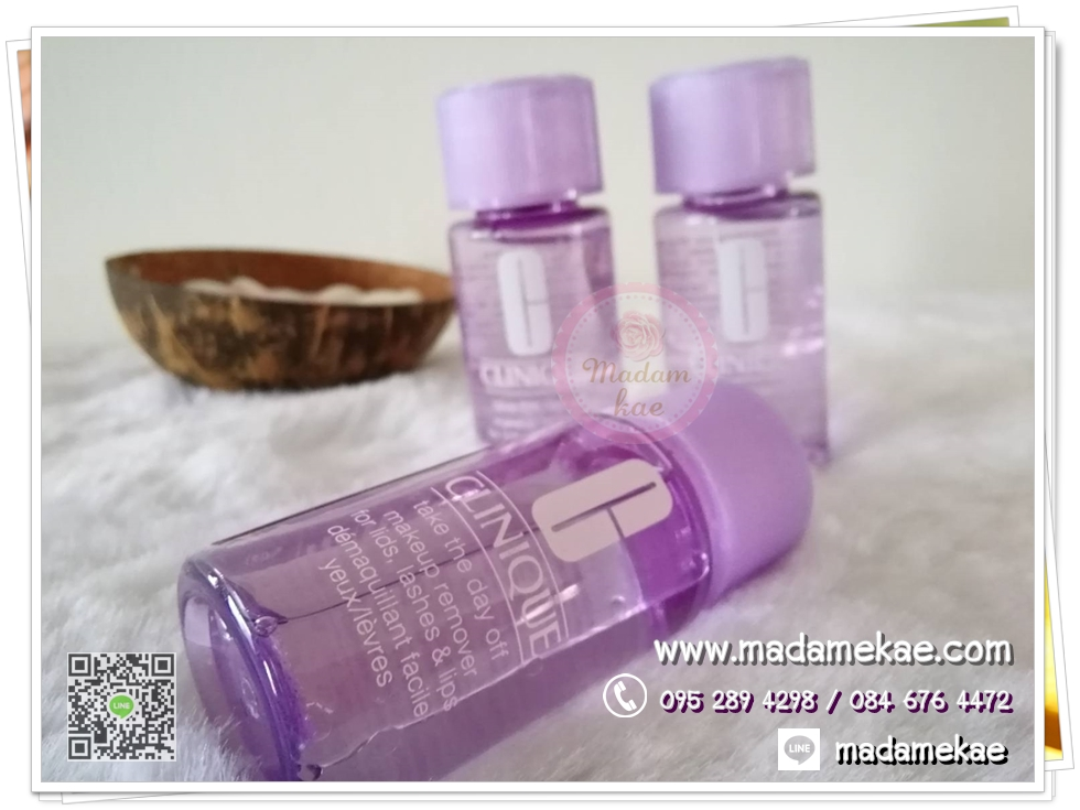Clinique Take the Day Off Make up Remover for Lashes & Lips สำหรับปาก และดวงตา