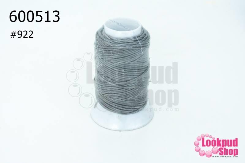 เชือกเทียน ตราน้ำเต้า สีเทา #922 (1ม้วน)