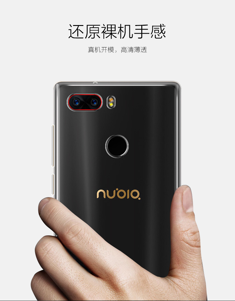 เคส Nubia Z17S ซิลิโคน soft case โปร่งใสโชว์ตัวเครื่อง MOFI สวยงามมาก ราคาถูก