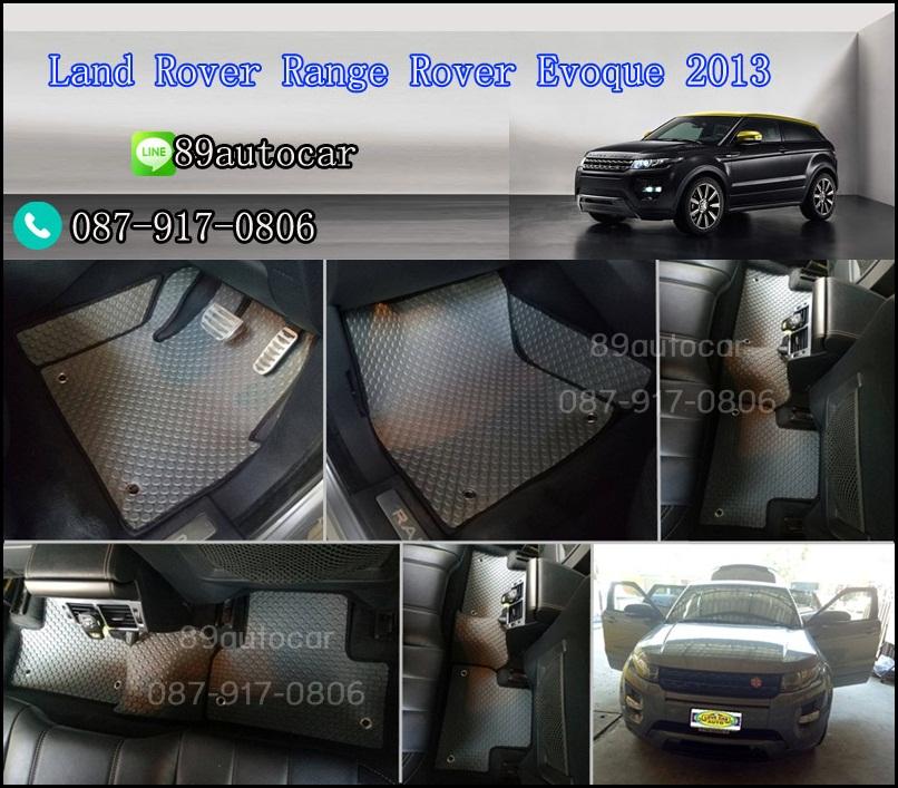 โรงงานพรมรถยนต์ Land Rover Rang Rover Evoque 2013 ลายกระดุมสีเทาขอบดำ