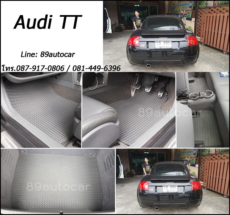 พรมกระดุมเข้ารูปปูพื้นรถยนต์ราคาถูก Audi TT ลายธนูสีเทาขอบเทา
