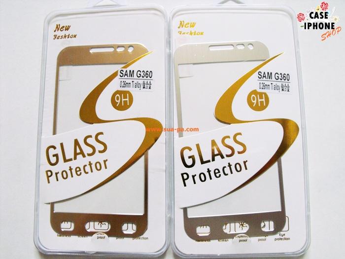 ฟิล์มกระจกไทเทเนียม Samsung Galaxy Core Prime g360