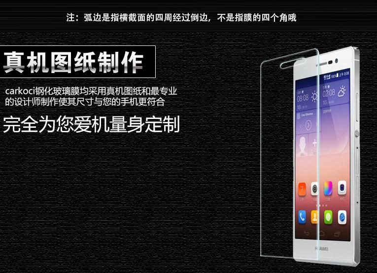 สำหรับ HUAWEI Ascend P7 ฟิล์มกระจกนิรภัยป้องกันหน้าจอ 9H Tempered Glass 2.5D (ขอบโค้งมน) HD Anti-fingerprint