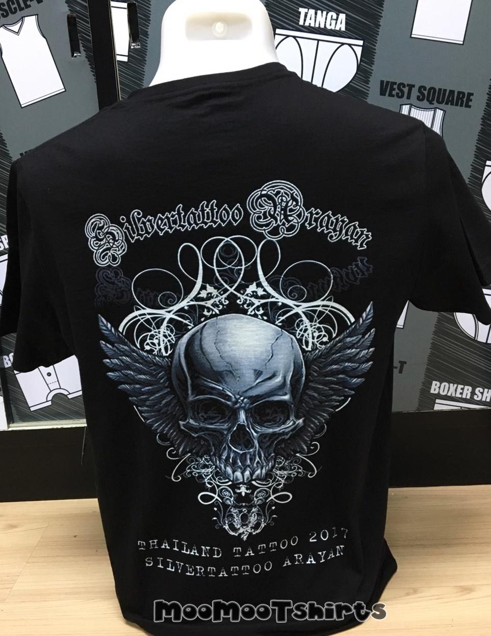 เสื้อยืดดำสกรีนลายรูปหัวกะโหลก ขนาด A3 ด้วยระบบ DTG
