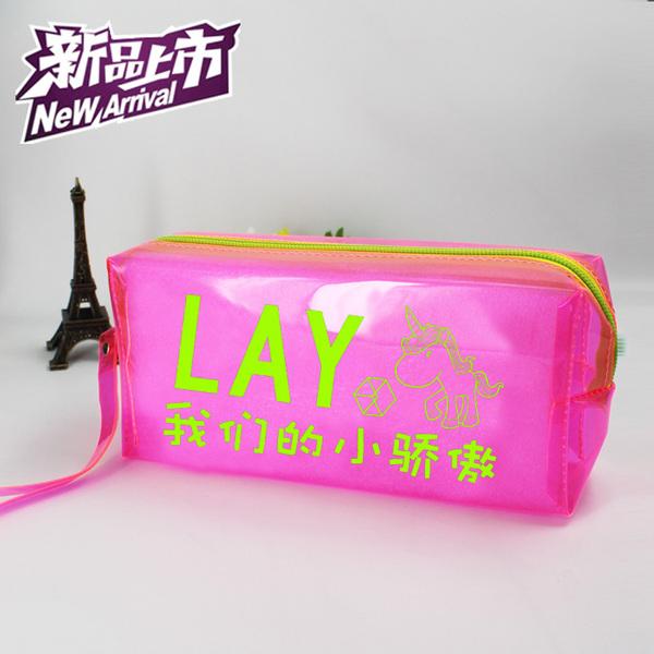 กระเป๋าดินสอ EXO Lay