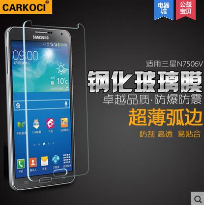 สำหรับ SAMSUNG NOTE3 NEO DUOS ฟิล์มกระจกนิรภัยป้องกันหน้าจอ 9H Tempered Glass 2.5D (ขอบโค้งมน) HD Anti-fingerprint