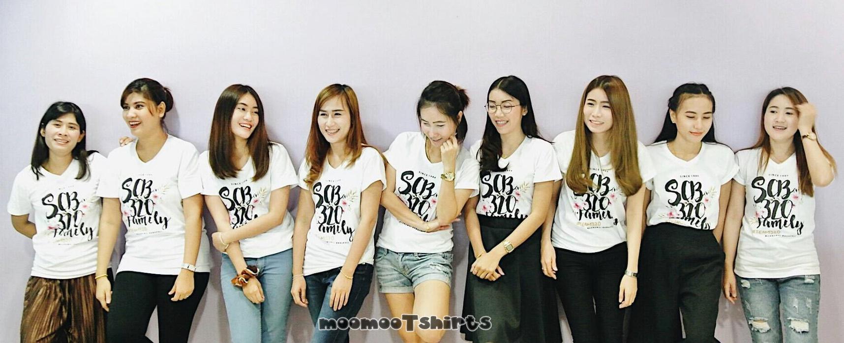 เสื้อยืดสีขาวพิมพ์ลายด้านหน้า จากลูกค้าธนาคารไทยพาณิชย์