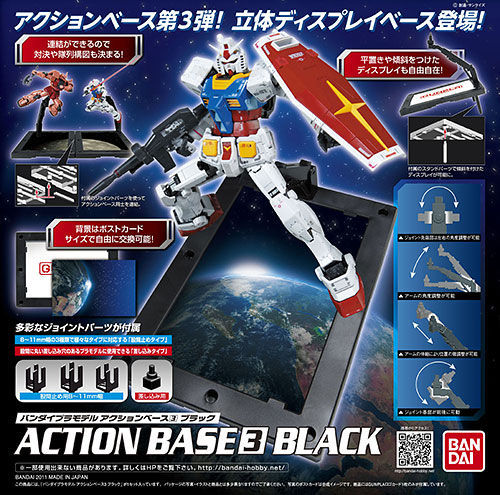 Gunpla Action Base 3 Black