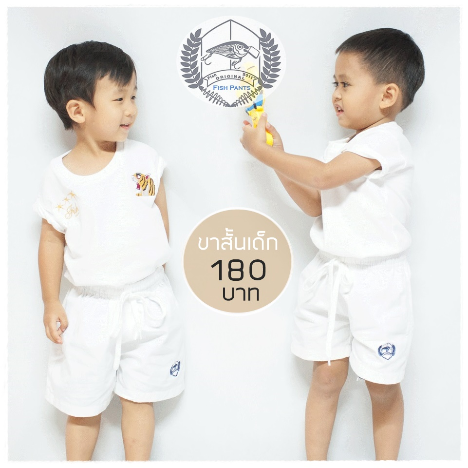 กางเกงขาสั้นเด็ก ผ้าร่ม รุ่นเชือก อายุ 1-4 ขวบ ไซส์ M,L