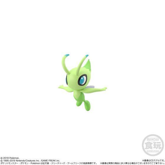 "Celebi Pokemon Mini 5/"" Plush Series 13"