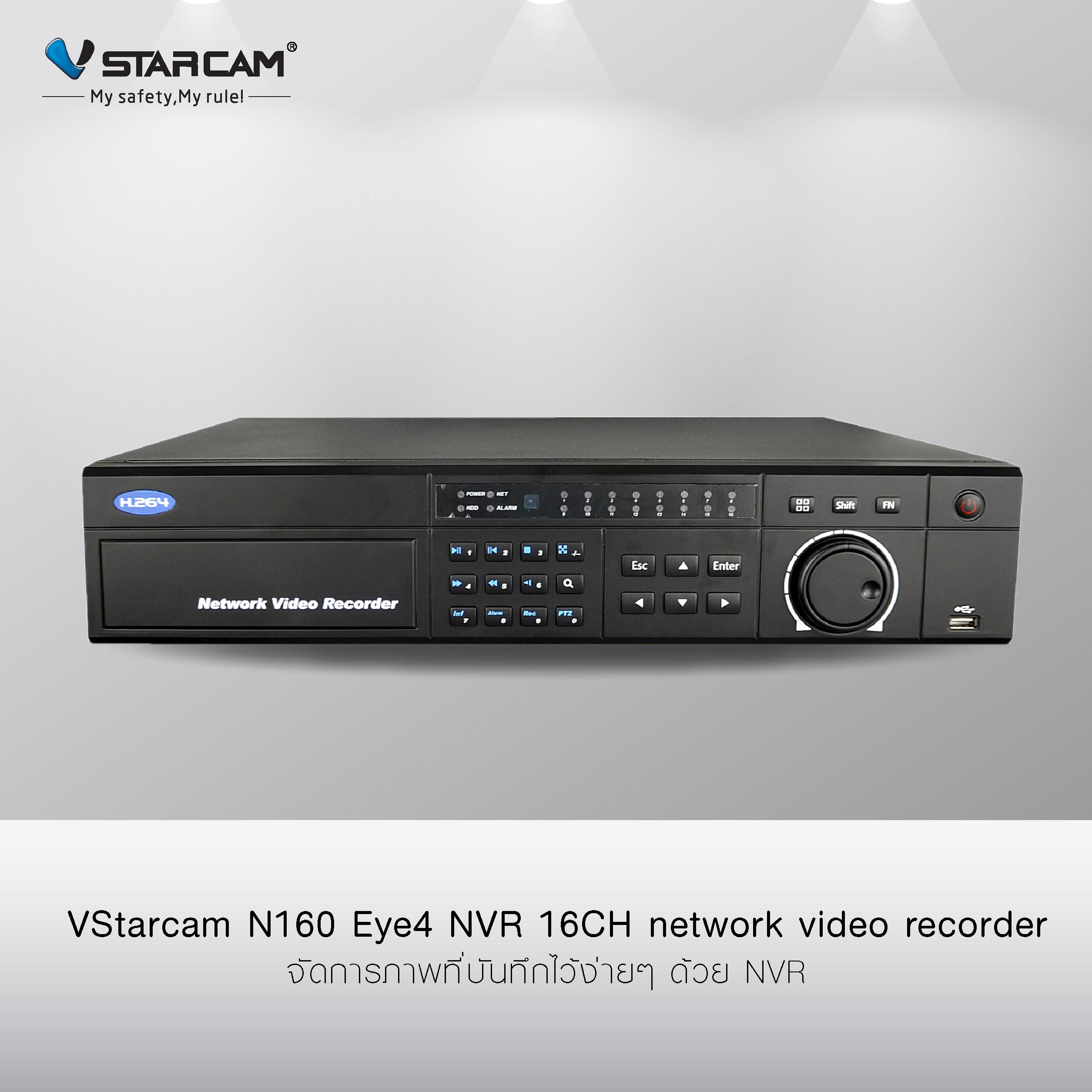 VStarcam NVR - N160