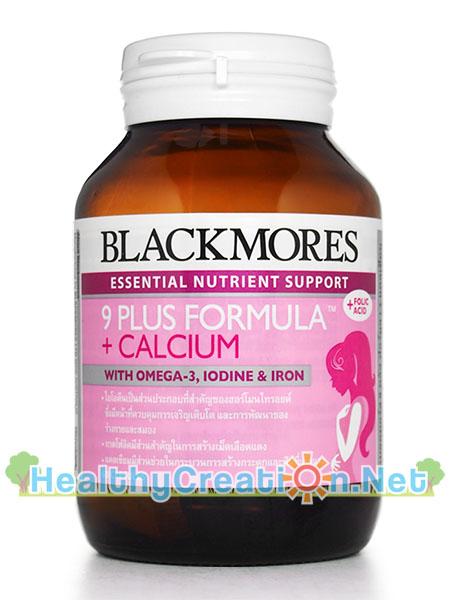 Blackmores 9 Plus Formula + Calcium บรรจุ 60 แคปซูล วิตามินบำรุงสำหรับคุณแม่ตั้งครรภ์ และคุณแม่ที่ให้นมบุตร