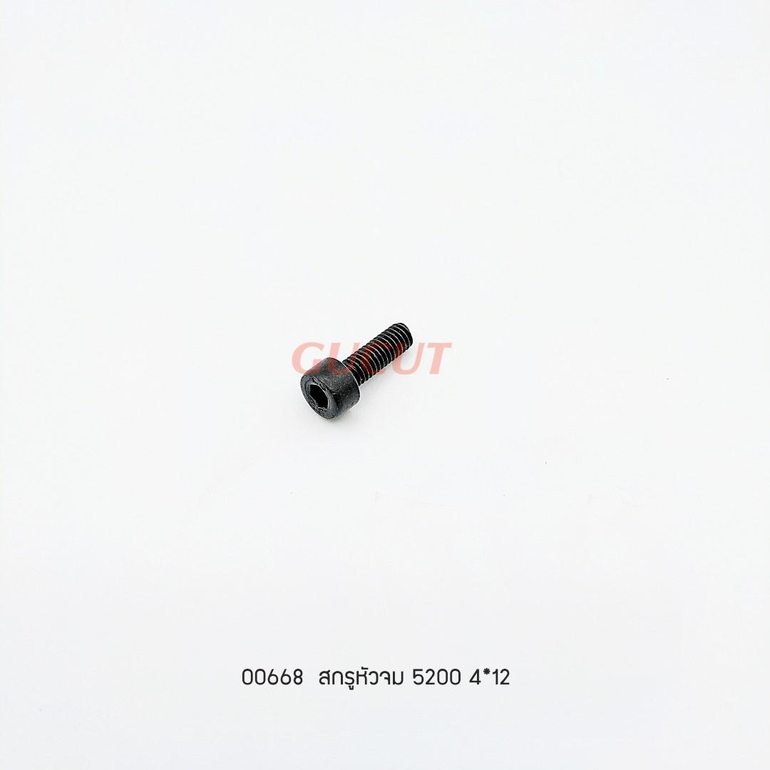 สกรูหัวจม 5200-E122 4x12