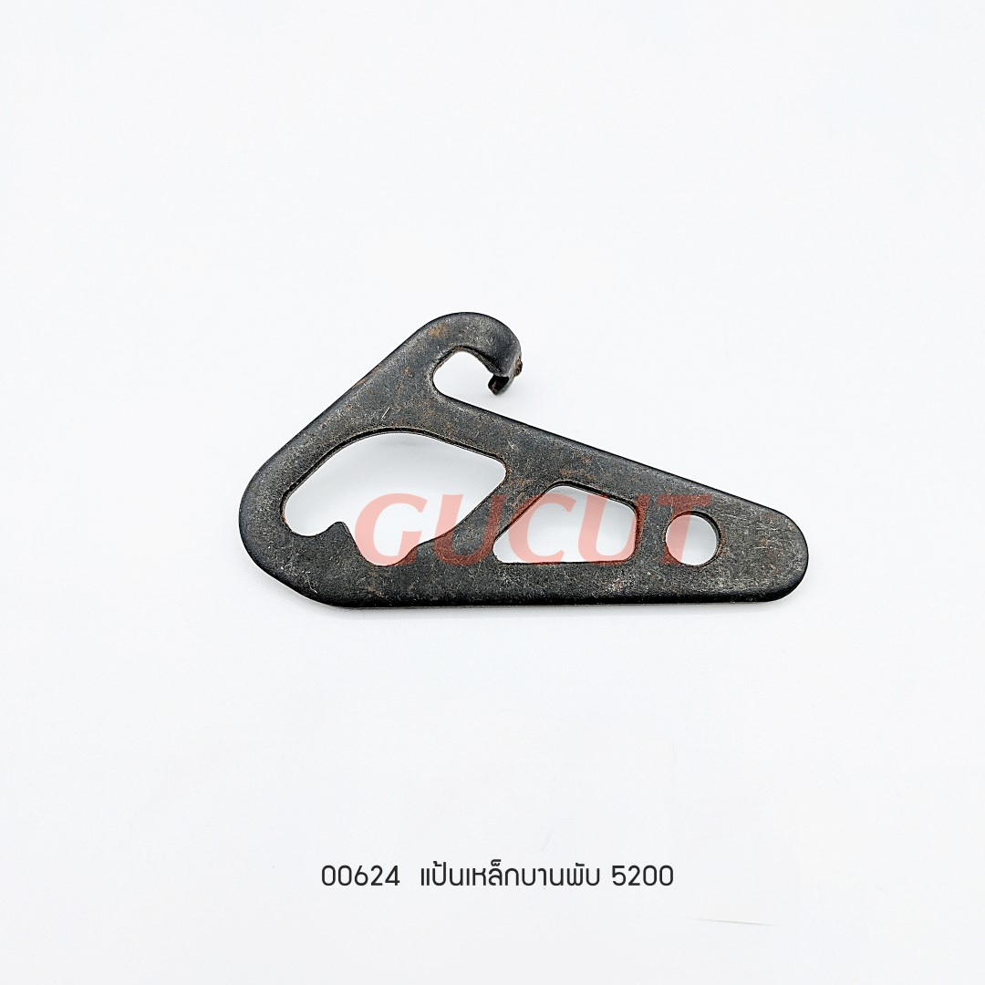 แป้นเหล็กบานพับ 5200-G154