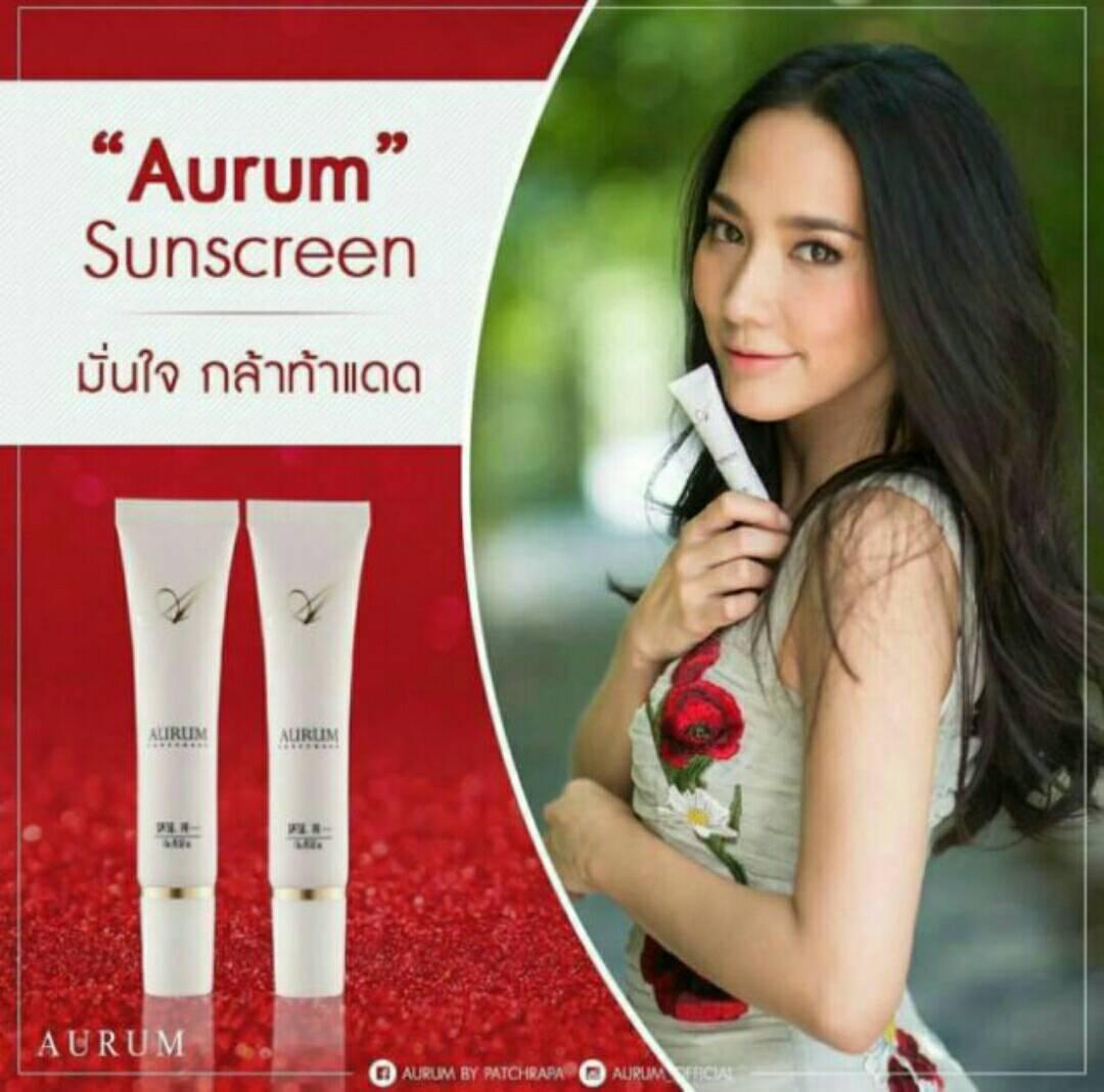 Aurum Ultimate Nano Sunscreen SPF50 PA+++ ขนาด15กรัม ครีมกันแดดของคุณอั้มพัชราภา ยิ่งใช้หน้ายิ่งเด็ก