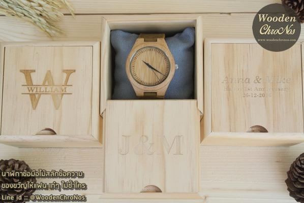 WC202-Box ของขวัญเป็นคู่ , นาฬิกาคู่รัก