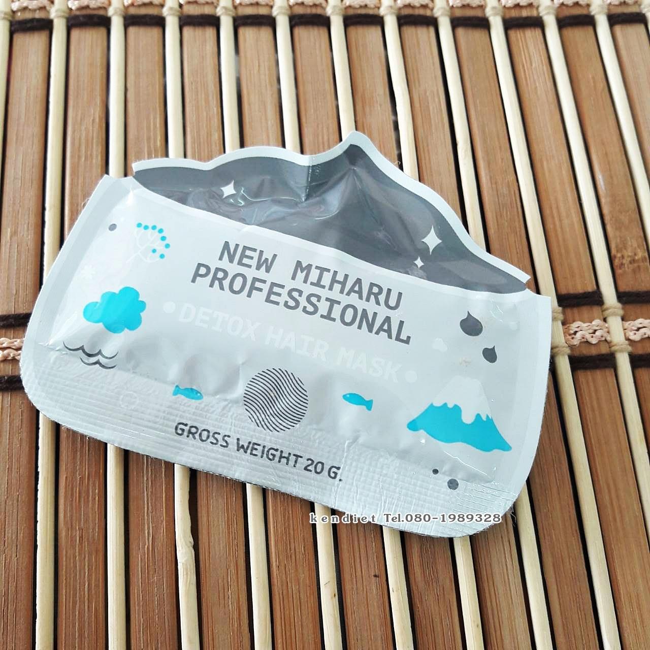 New Miharu Professional Detox Hair Mask โคลนหมักผมมิฮารุ แพ็คเกจใหม่ แบบซอง