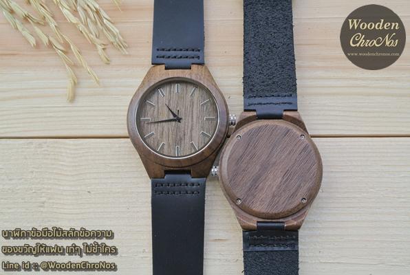 นาฬิกาข้อมือไม้สลักข้อความ สายหนัง WC108-2