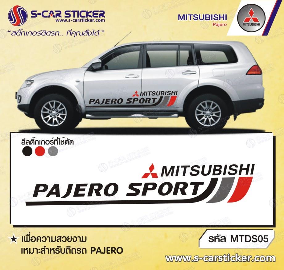 ลายรถ MITSUBISHI PAJERO SPORT