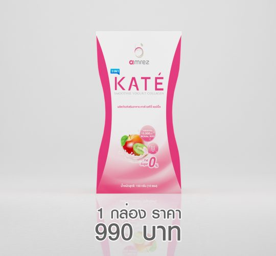KATE Collagen คาเต้ คอลลาเจน ตัวช่วยให้ผิวสวย ผิวใส ในกล่องเดียว โดย กระแต อาร์สยาม 1 กล่อง