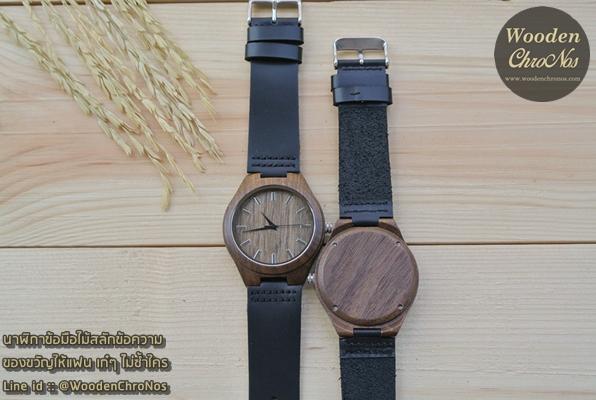 นาฬิกาข้อมือไม้สลักข้อความ สายหนัง WC108-3