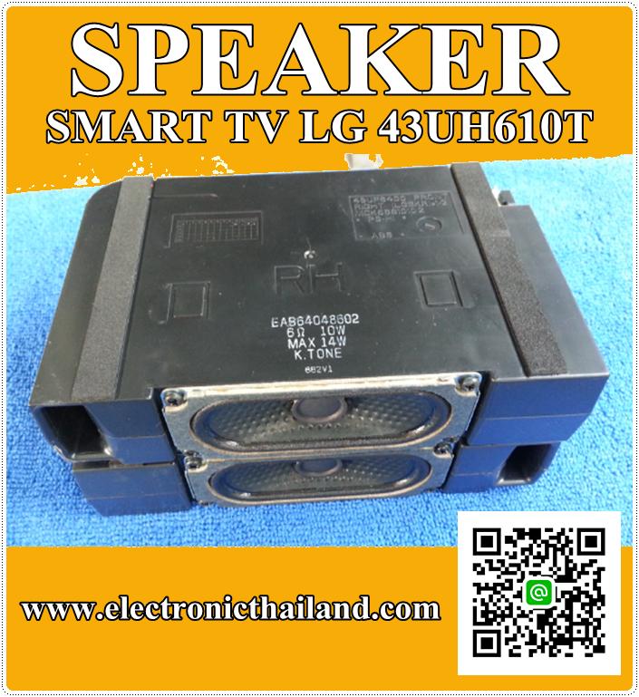 SPEAKER SMART TV LG 43UH610T