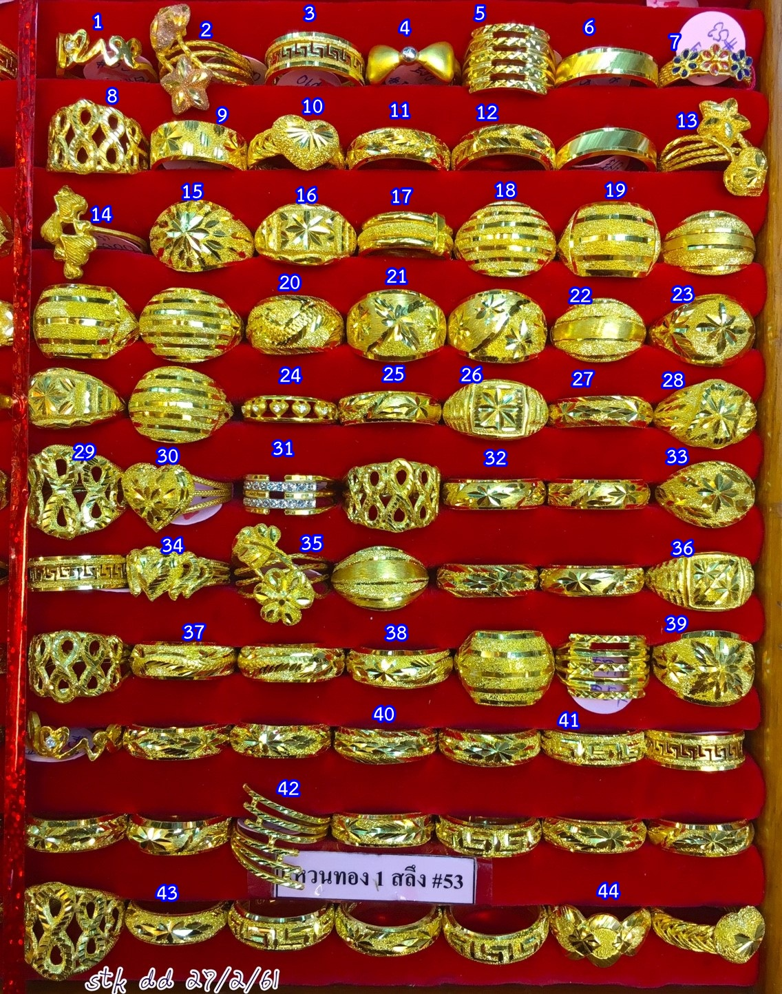 แหวนทองแท้ 96.5 % หนัก 1 สลึง (3.8 กรัม) #53