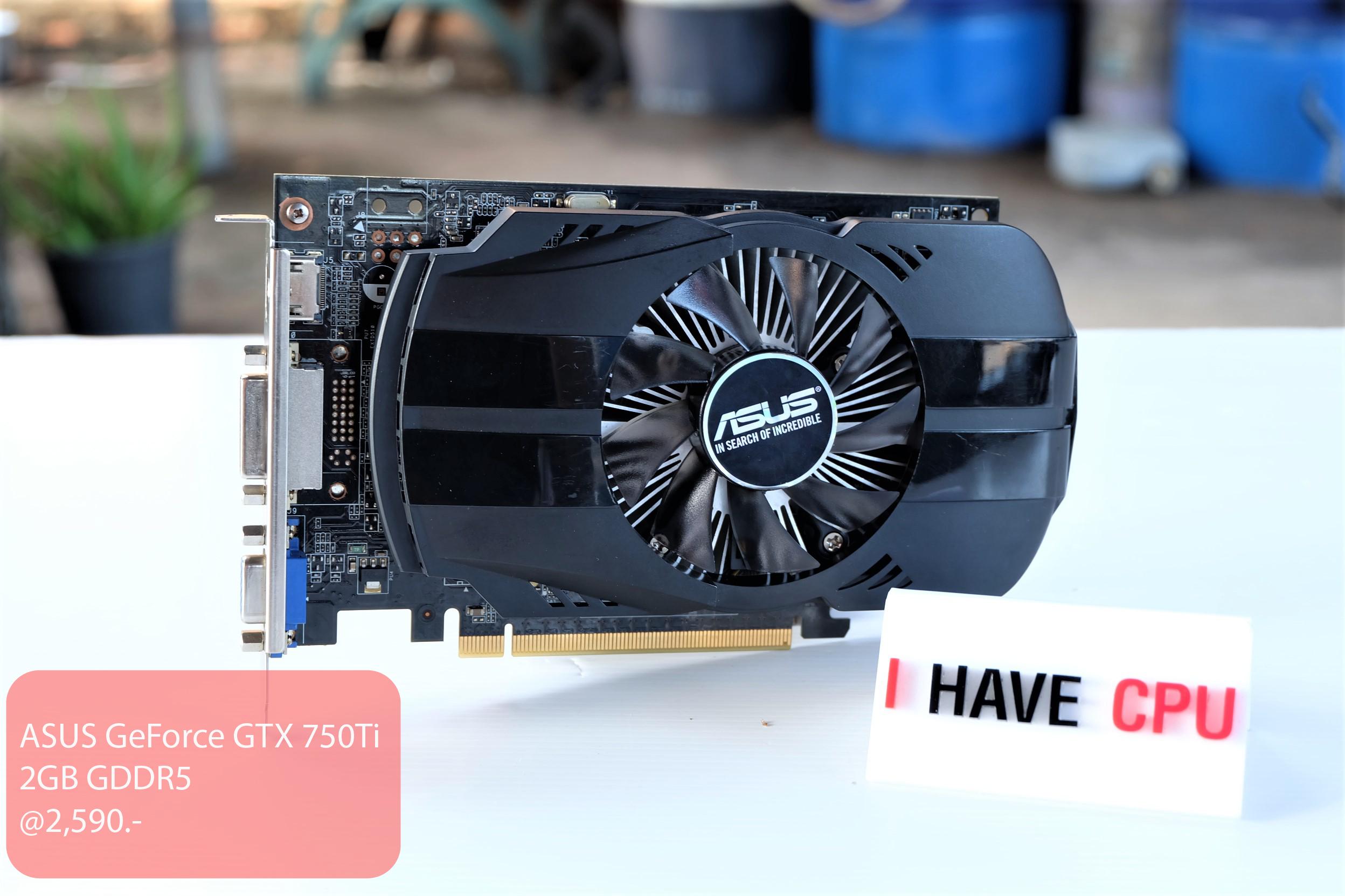 ASUS NVIDIA GeForce GTX 750Ti 2GB GDDR5 ไม่ต่อไฟเลี้ยง