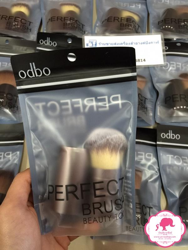 odbo perfect brush beauty tool โอดีบีโอ แปรงแต่งหน้า แปรงคาบูกิ