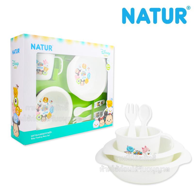 Natur ชุดภาชนะใส่อาหารเด็กลายดิสนีย์ ซูม ซูม Baby feeding Ware Set