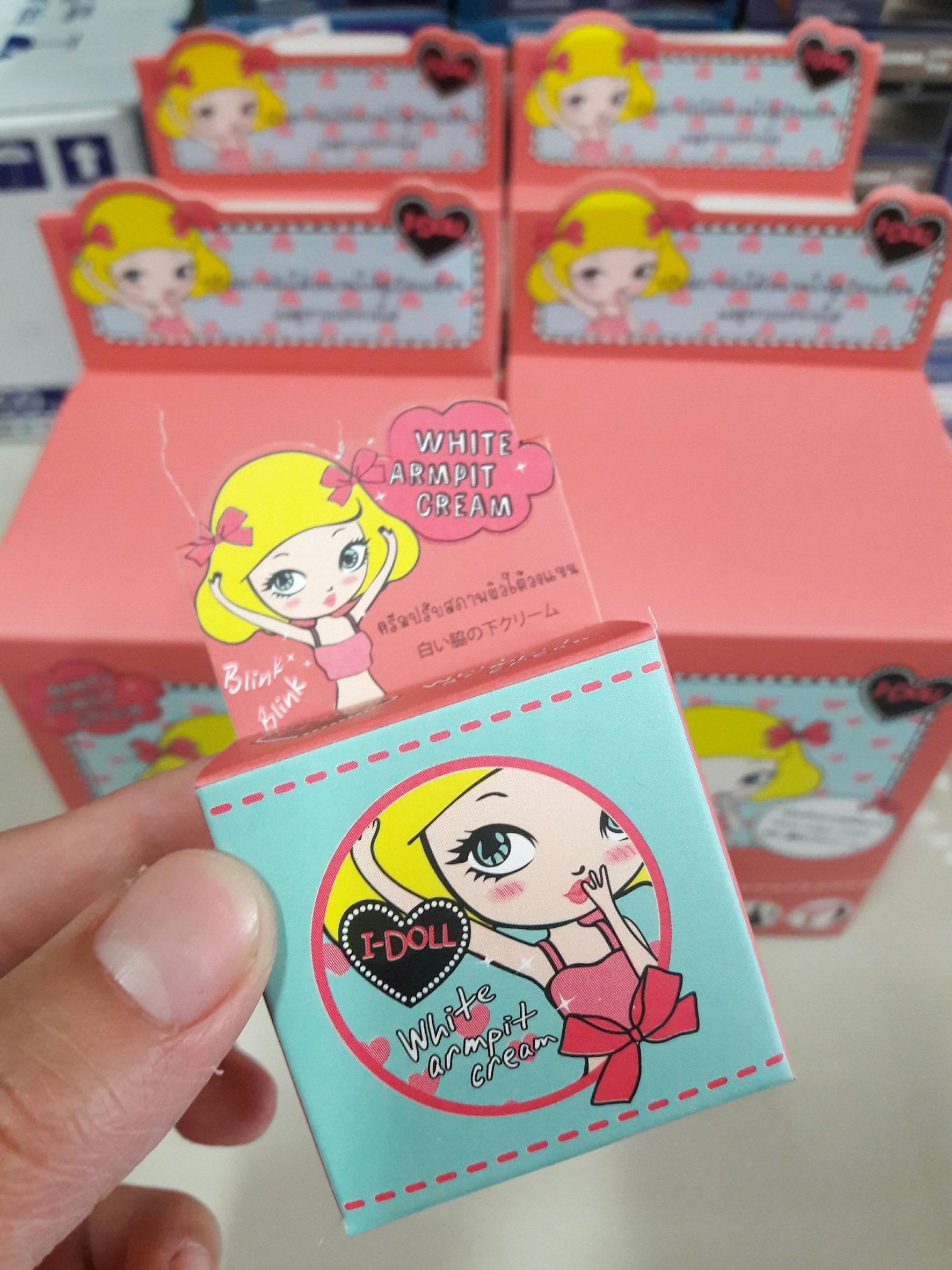 I-Doll White Armpit Cream 5g ครีมทารักแร้ขาว 5 กรัม