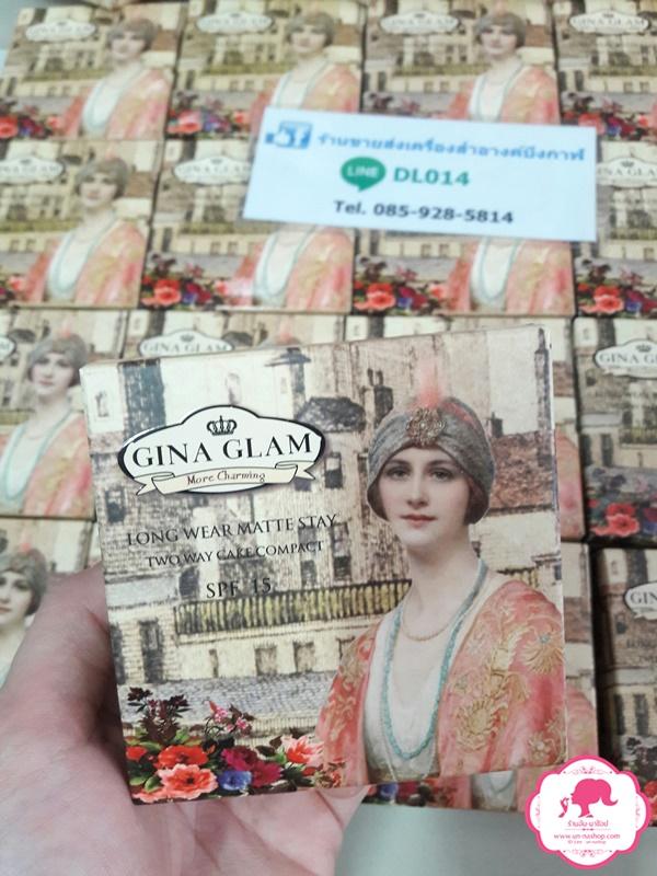Gina Glam long wear matte stay two way cake SPF15 จีน่าแกรม แป้งผสมรองพื้นสูตรใหม่