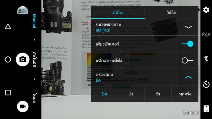 กล้อง - ZTE Blade A512-9