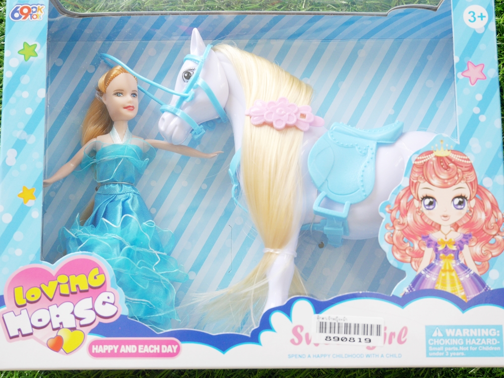 ของเล่นเด็ก ตุ๊กตาเจ้าหญิง+ม้า