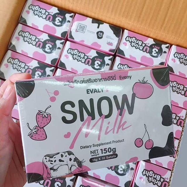 นมขาว (Snow Milk) 1 กล่อง - แค่ดื่มนมก็ขาวได้