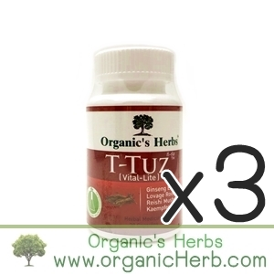 (ซื้อ3 ราคาพิเศษ) T-Tuz Organic's Herbs สุดยอดสารต้านอนุมูลอิสระ ช่วยบำรุงร่างกาย ปรับสมดุลฮอร์โมน ช่วยให้หลับดี หลับสบาย ตื่นมาสดชื่น กระปรี้กระเปร่า