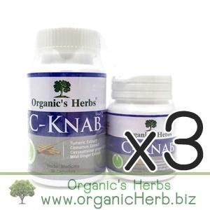 (ซื้อ3 ราคาพิเศษ) C-Knab Organic's Herbs 30+15 เม็ด ทำความสะอาดทางเดินหายใจ บำรุงปอด ช่วยให้หายใจโล่ง ฟื้นฟูปอด