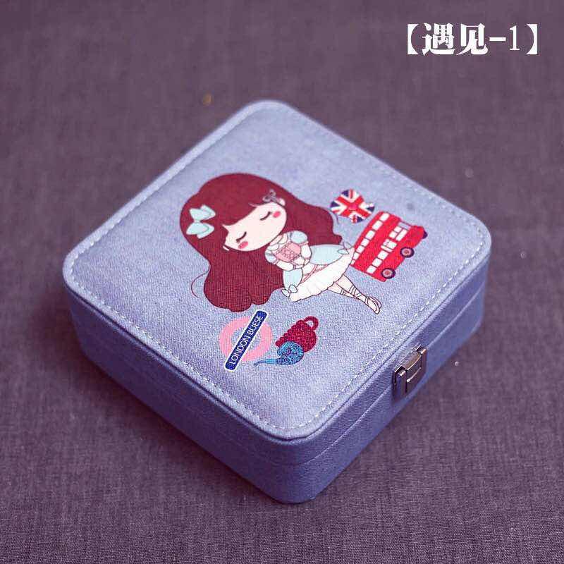 Abocos Jewelry Box so cute กล่องเก็บเครื่องประดับสุดน่ารัก Cartoon