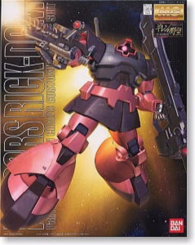 MG MS-09RS Rick-Dom (Ver.Char)