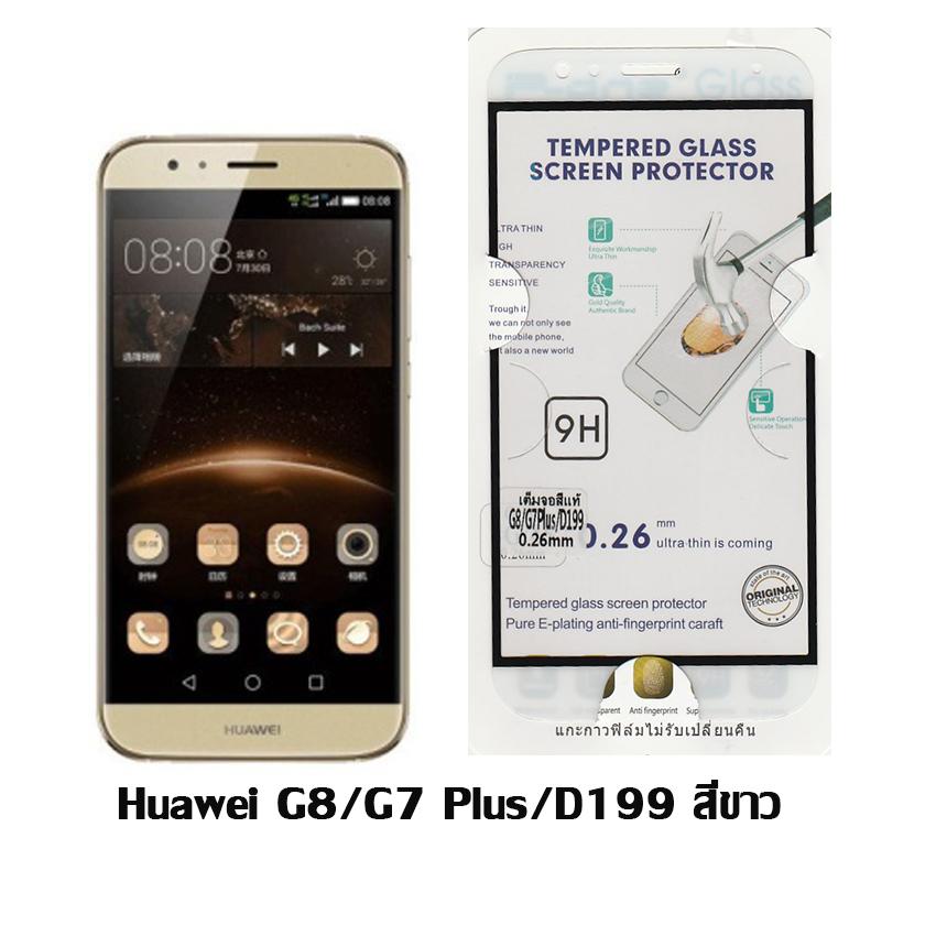 P-one ฟิล์มกระจกเต็มจอ Huawei G8/G7 Plus/D199 สีขาว