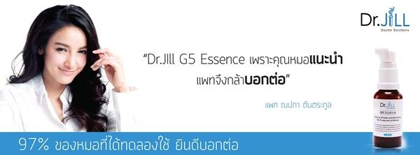 dr jill
