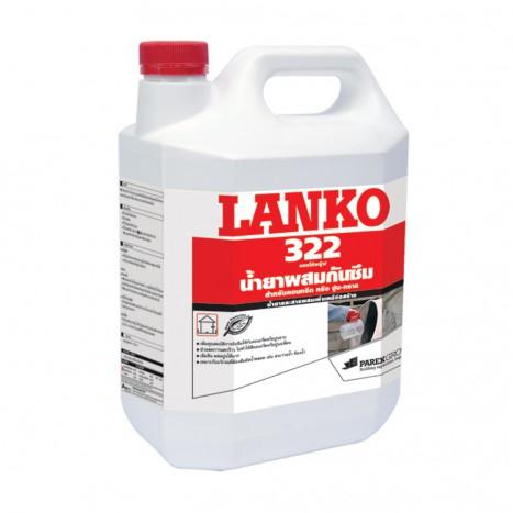 LANKO 322 น้ำยาผสมกันซึม (5 ลิตร)