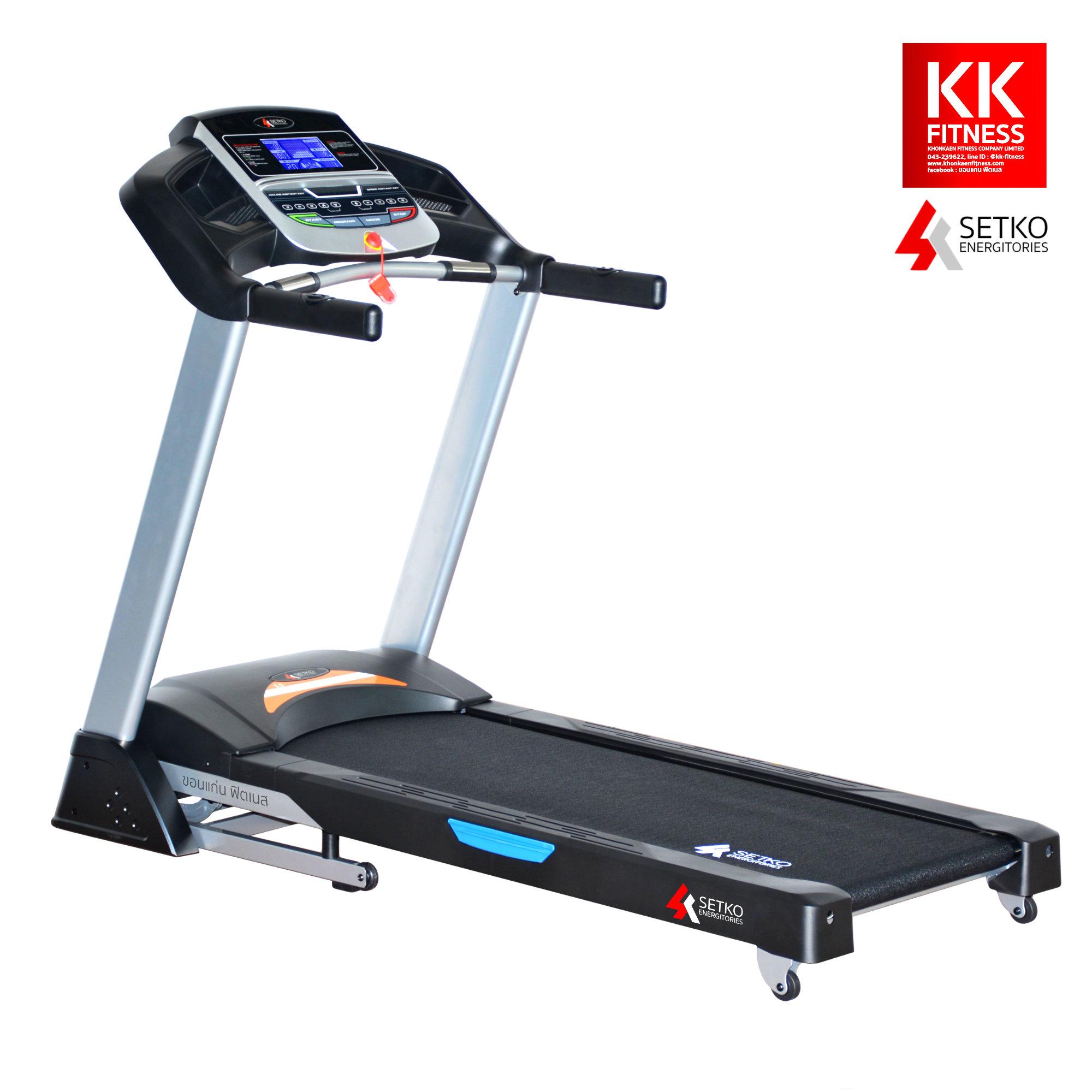ลู่วิ่งไฟฟ้า : Setko SK-1 - 3.5 HP