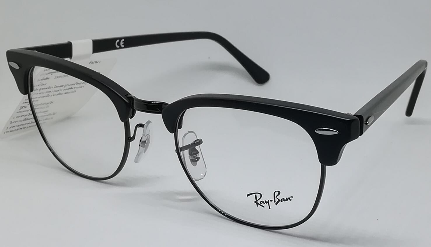 Rayban RB5154 2077 51
