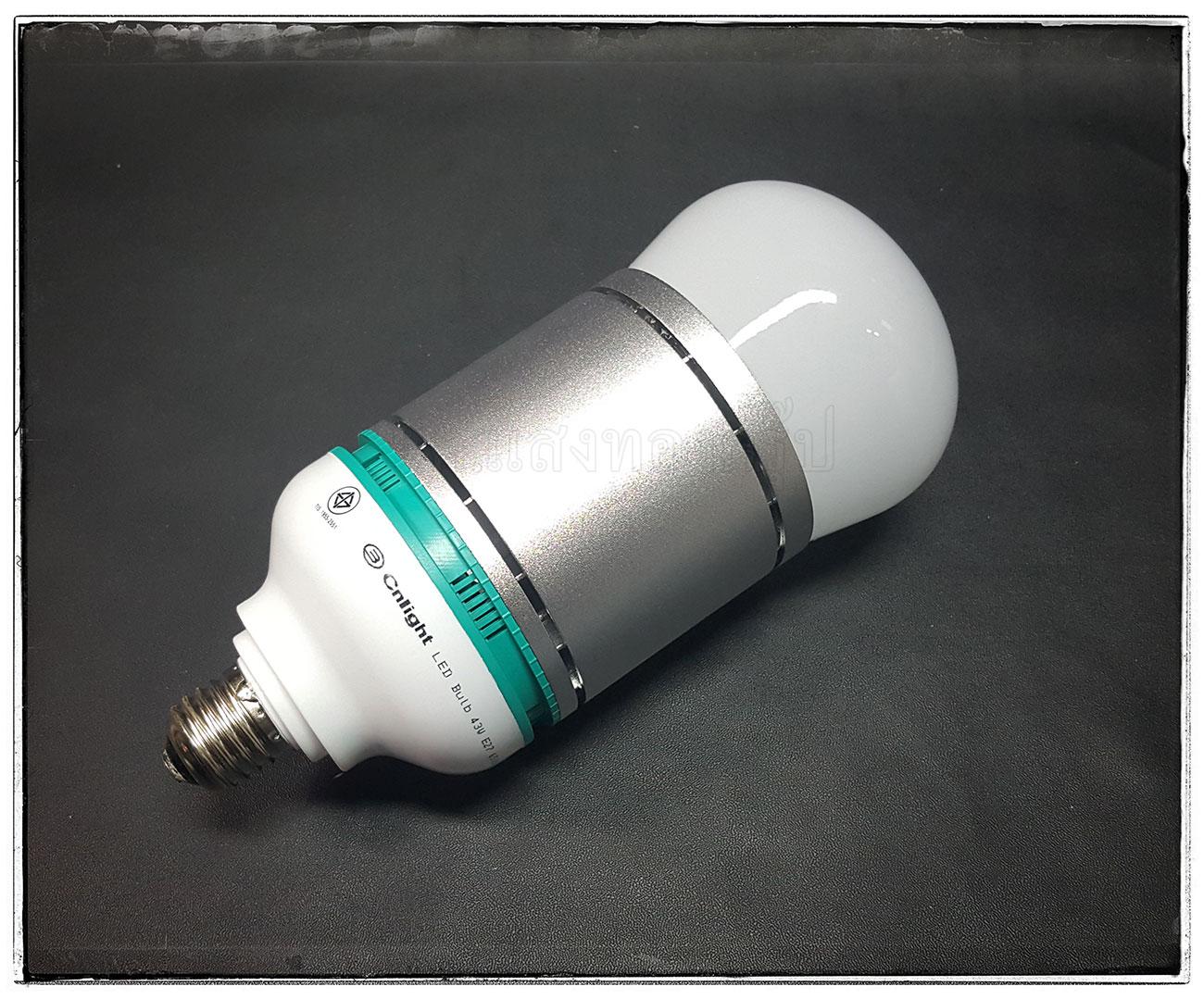 หลอด LED พลังไฟแรงสุดๆ ขนาด 45W